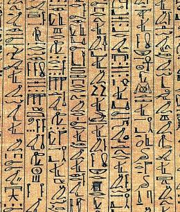 Top 10 Inventions of Ancient Egypt - Science - InfoNIAC - Latest ...