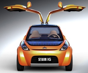 The Chinese Car Maker Geely Has Recently Unveiled One Of Its New Eco Friendly Vehicles