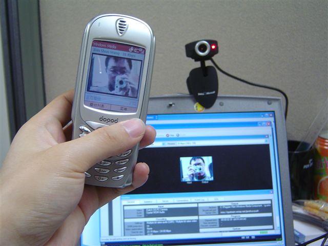 Скачать программу mobiola web camera. На главную. Страница Связь.